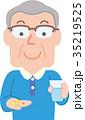 ベクター シニア 薬のイラスト 35219525