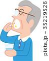 ベクター シニア 薬のイラスト 35219526