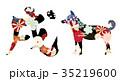 戌 戌年 ベクターのイラスト 35219600