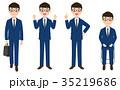 就活スーツ男性2-3 35219686