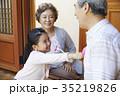 家族 ファミリー 笑顔の写真 35219826