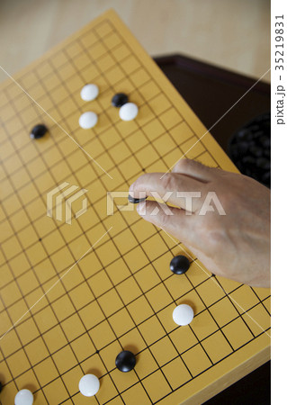 にぎる 囲碁 碁石 35219831