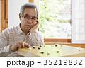 할아버지,바둑 35219832