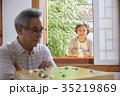 할아버지,할머니,노부부 35219869
