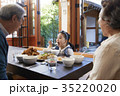 家族 ファミリー 高齢者の写真 35220020