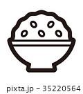 ご飯 アイコン モノクロのイラスト 35220564