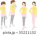 人物 女性 運動のイラスト 35221132