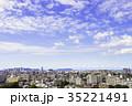 福岡の街並み 35221491