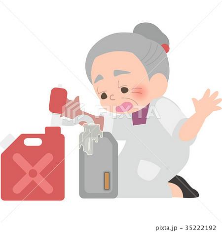 灯油をこぼすおばあさん 35222192