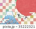 年賀状素材(はがき比率) 富士山 日の丸 鶴 35222321