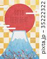 富士山 年賀状テンプレート 謹賀新年のイラスト 35222322