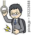 腹痛 ビジネスマン 通勤のイラスト 35222688