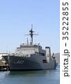 自衛艦 敷設艦 船の写真 35222855