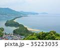 海の京都 天橋立 35223035