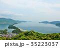 海の京都 天橋立 35223037