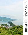 日本三景 天橋立 35223040