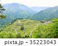 初夏の新緑 岐阜のマチュピチュ 35223043