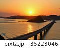 夕日 夕焼け 橋の写真 35223046