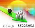 Bowling ball target concept 35223958