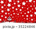 クリスマスツリー 街並み スター 35224846