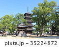 五重塔 善通寺 寺の写真 35224872