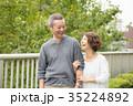 人物 笑顔 ミドルの写真 35224892
