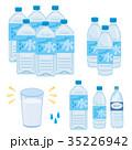 水 ペットボトル イラスト 35226942