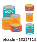 缶詰 イラスト 防災グッズ 35227328