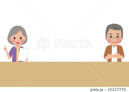 書類を見る高齢者 イラスト 35227770