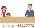 書類 見る 家族のイラスト 35227772