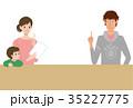 書類 見る 家族のイラスト 35227775