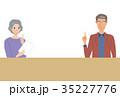 書類 見る 人物のイラスト 35227776