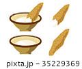 山芋 長芋 野菜のイラスト 35229369