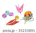 昔の日本の遊び 35233891