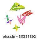 折り紙 35233892