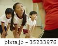 体操教室 指導 キッズ 準備体操 35233976