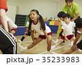 体操教室 指導 キッズ 準備体操 35233983