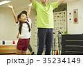体操教室 指導 跳び箱 子供 35234149