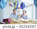 老夫婦のお祝い 35234207