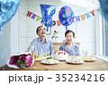 老夫婦のお祝い 35234216