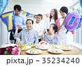 3世代家族のお祝い 35234240