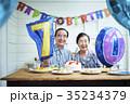 老夫婦のお祝い 35234379