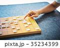 将棋の対局 手元 35234399