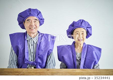 老夫婦のお祝い 古希 35234441