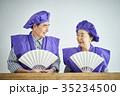 老夫婦のお祝い 古希 35234500