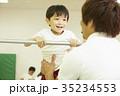 体操教室 鉄棒 キッズ 35234553