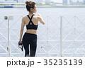 女性 屋外 スポーツウェアの写真 35235139