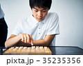 将棋を指す男の子 35235356