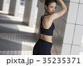 女性 屋外 スポーツウェアの写真 35235371
