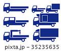 トラック アイコン バリエーションのイラスト 35235635